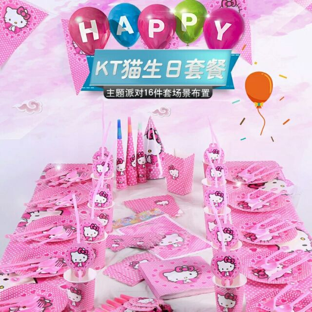 0d6d6de22 90Pcs Hello Kitty Party Supplies for Kid Girls Disposable Birthday Party Set    Shopee Malaysia