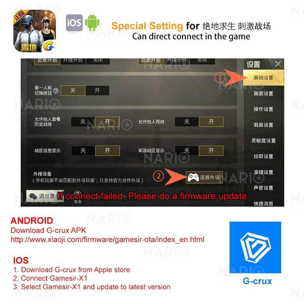 GameSir X1 PUBG Fortnite Mobile Game BattleDock Converter
