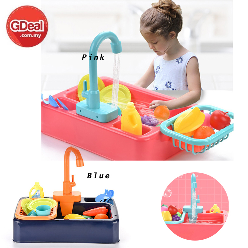GDeal Childrens Play House Dishwasher Toy Early Education Simulation Electric Circulation Pumping Sink