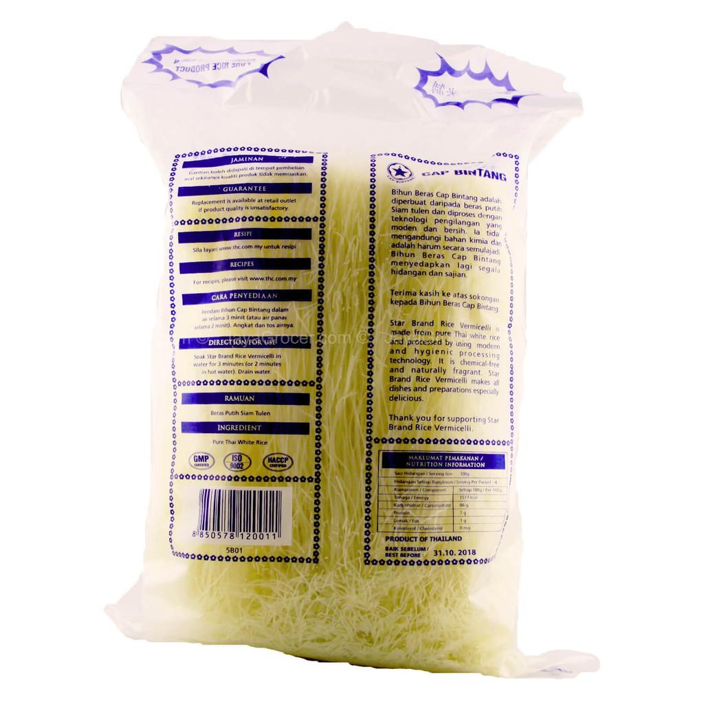 Star Brand Rice Vermicelli 400g