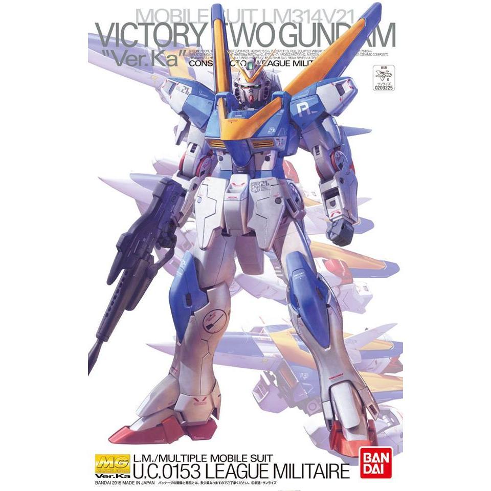 Bandai Gundam Astray Blue Frame D Shopee Malaysia Second Revise