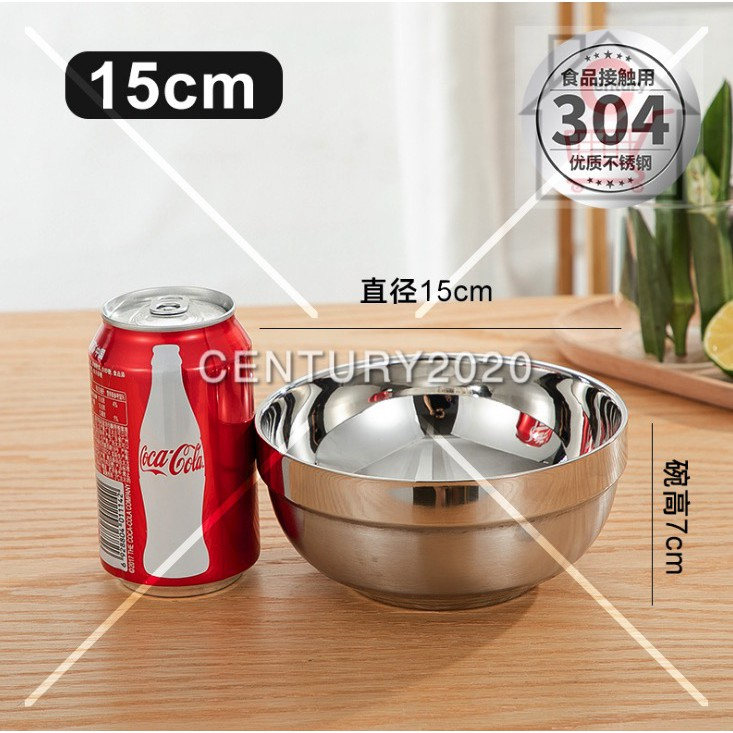RIMEI Stainless Steel Anti-Scalding Double-Layer Heat Insulation Bowl Household Eating Bowl Rice Bowl