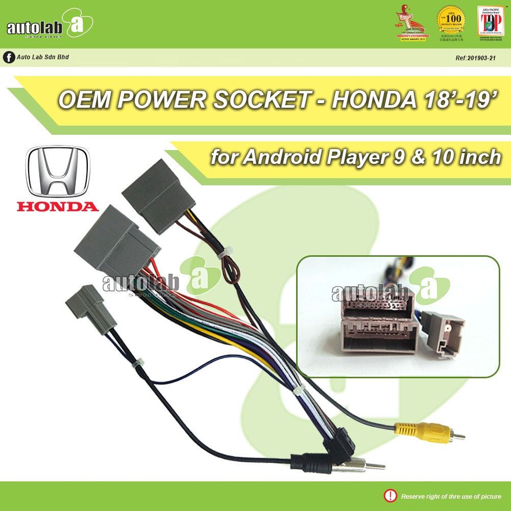 """Car Stereo Power Harness Socket Honda City / Jazz 2018-2019 For Android Player 9""""/10"""