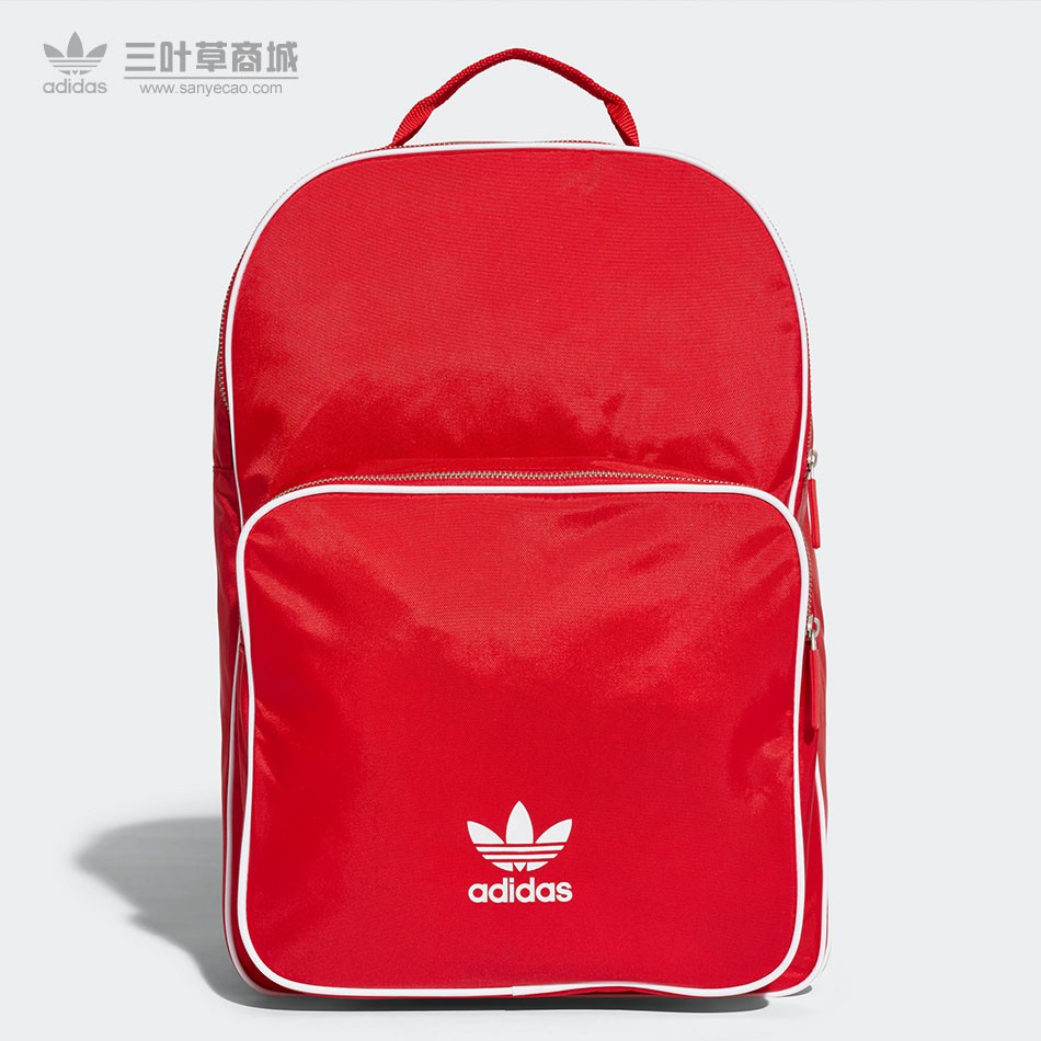 0c315bbec2 ProductImage. ProductImage. ADIDAS LAPTOP TRAVEL SCHOOL ADICOLOR BACKPACK  BAG