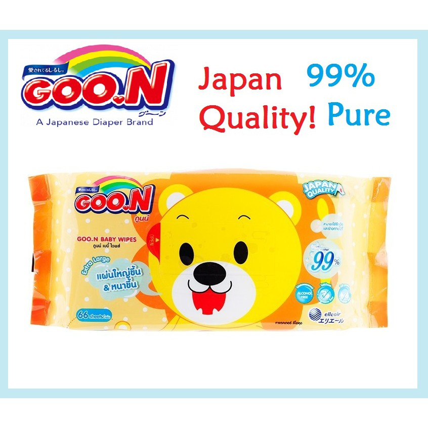 Goon Japan Quality 99% Pure Water Wipes 66pcs