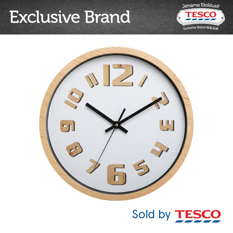 Tesco Wall Clock with Wood Design - White (12