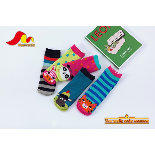 4 PAIRS COTTON ANTI SLIP KIDS SOCKS ( 5 - 7 YEARS )