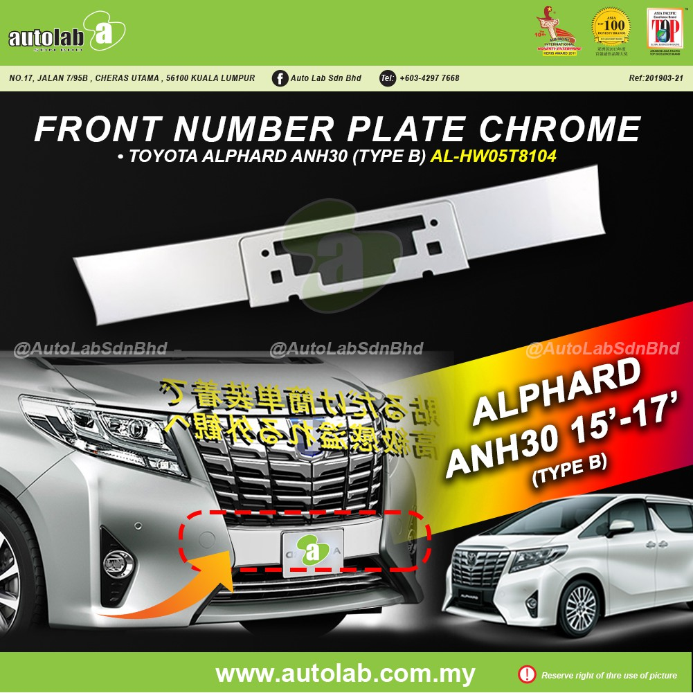 Front Number Plate Chrome - Toyota Alphard (Type B) ANH30 15'-17'