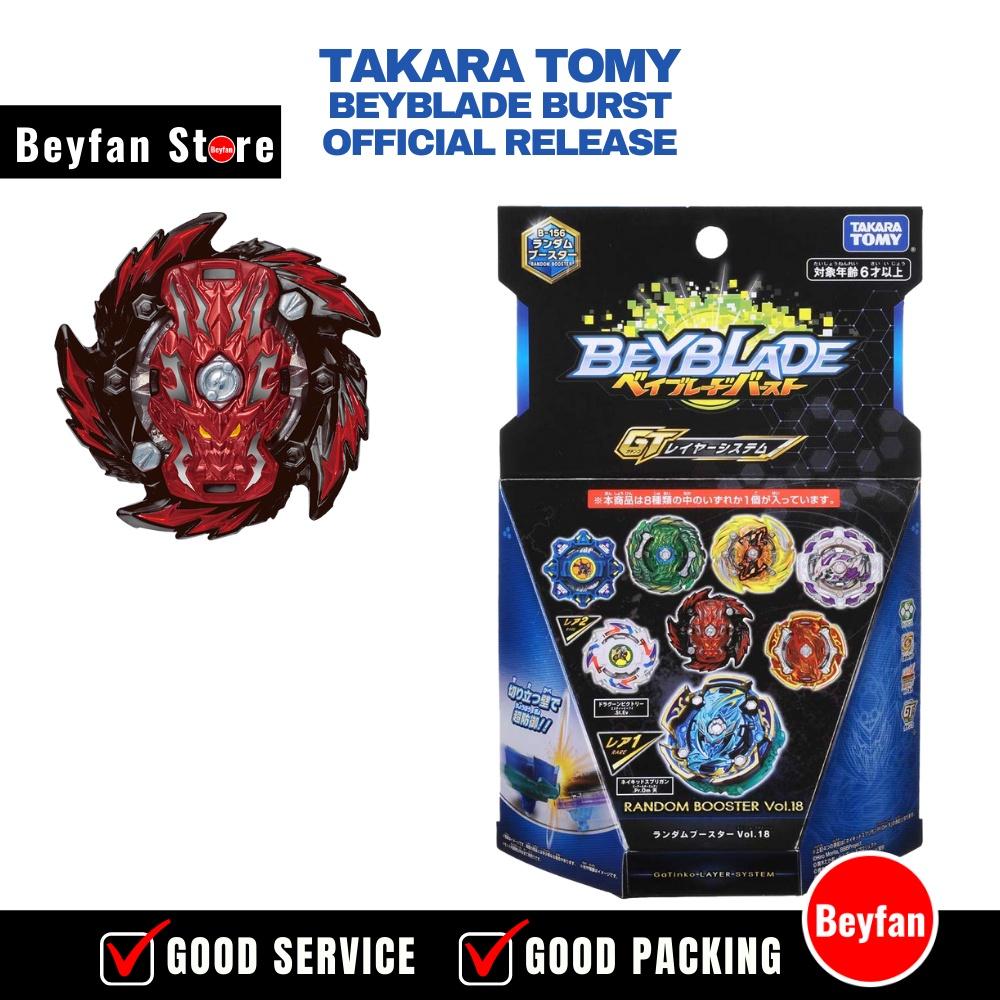 Takara Tomy Beyblade BURST Superking B-163 Booster