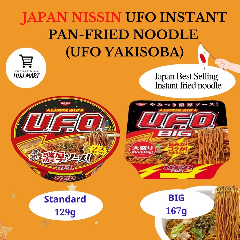 Japan Nissin UFO Instant Pan-fried Noodle (UFO Yakisoba) [Standard/Big]