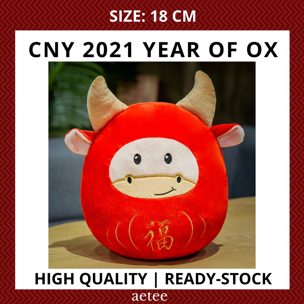 CNY OX TOY 18cm Decoration 2021 Chinese New Year Gift Mascot Japanese Style Plush Toy Soft Stuffed Toy Ox [aetee]