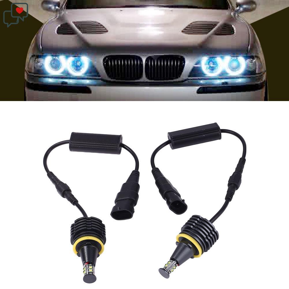 White Angel Eye Halo Ring Lamp 80W Car Auto LED Light Bulb For BMW E92