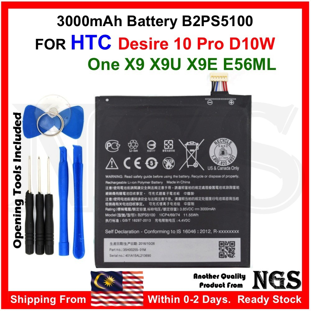 3000mAh Battery B2PS5100 For HTC Desire 10 Pro D10W HTC One X9 X9U X9E  E56ML With Opening Tools