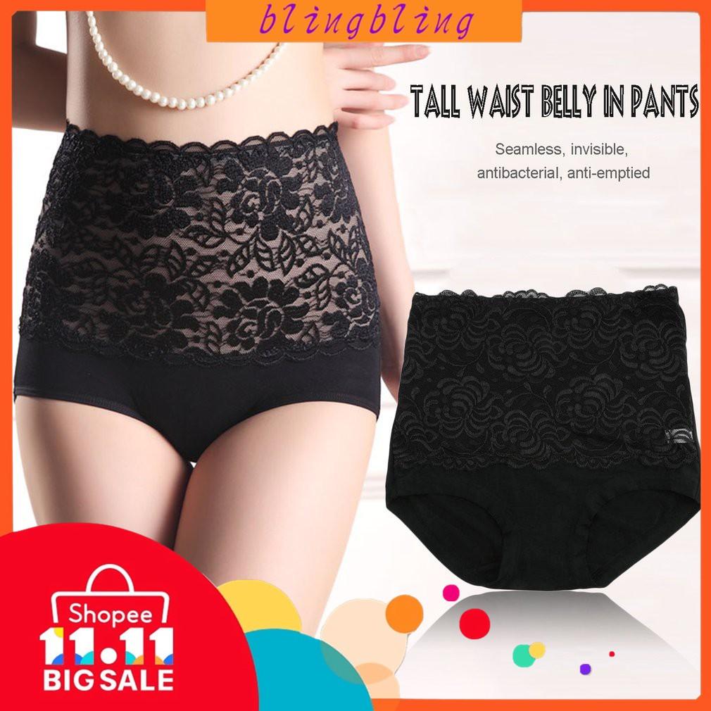 6d3f9fb8e98 Women High Waist Briefs Shape-wear Panties Body Shaper Control Slim  Underwear