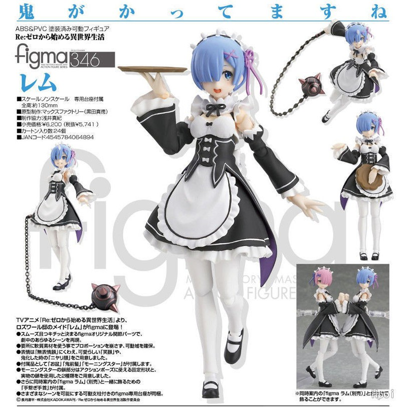Lovely 18cm Anime Re Life In A Different World From Zero Remu Ramu Love Ver Pvc Action Figure Collectible Model Doll Toy Toys & Hobbies