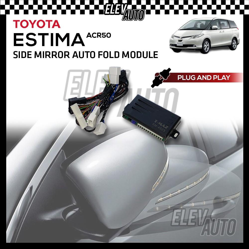 Side Mirror Auto Fold Module PLUG AND PLAY Toyota Estima ACR50