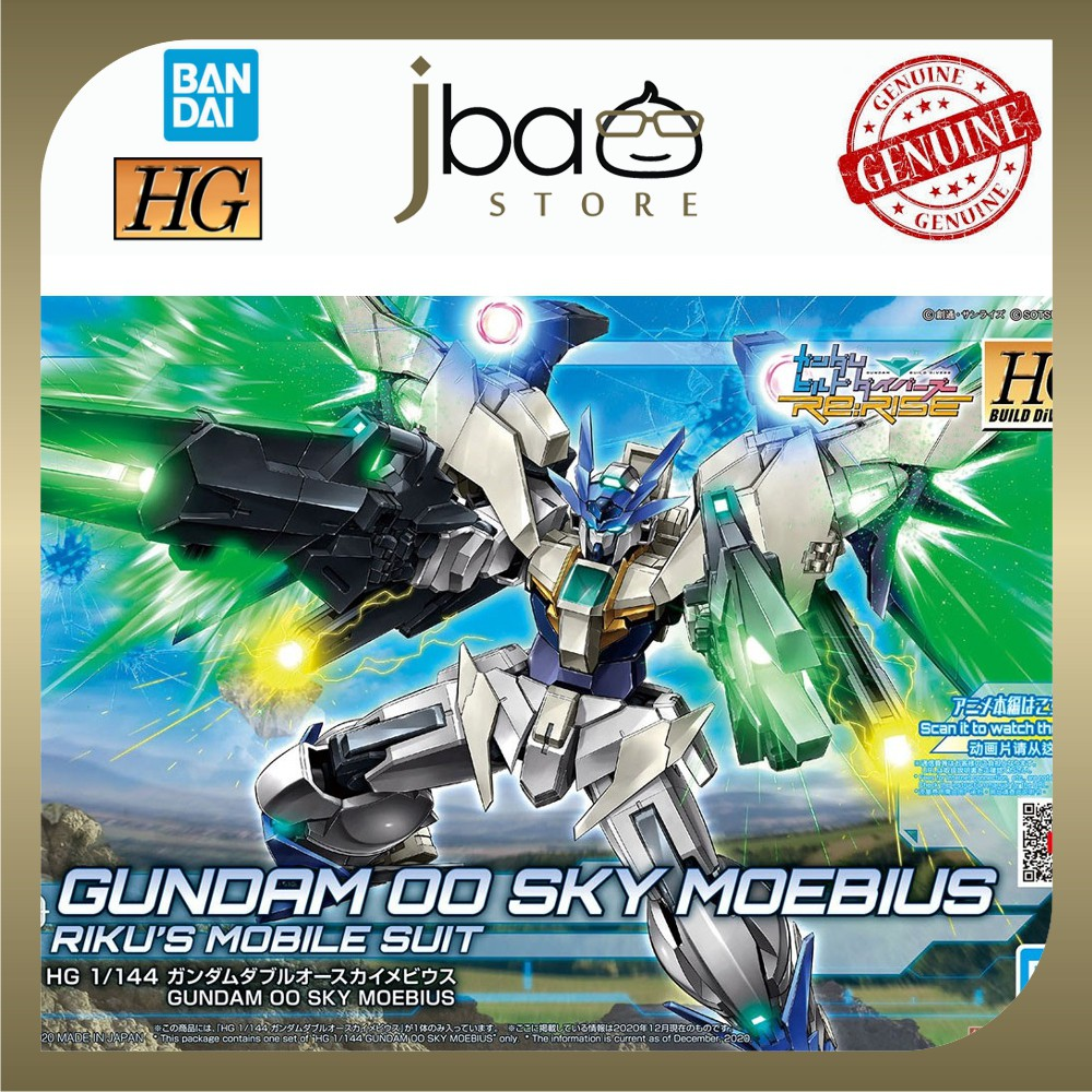 Bandai 1/144 039 Gundam 00 Sky Moebius HGBD R Build Divers: R Riku's Mobile Suit