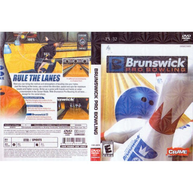 PS2 Games CD Collection Brunswick Pro Bowling