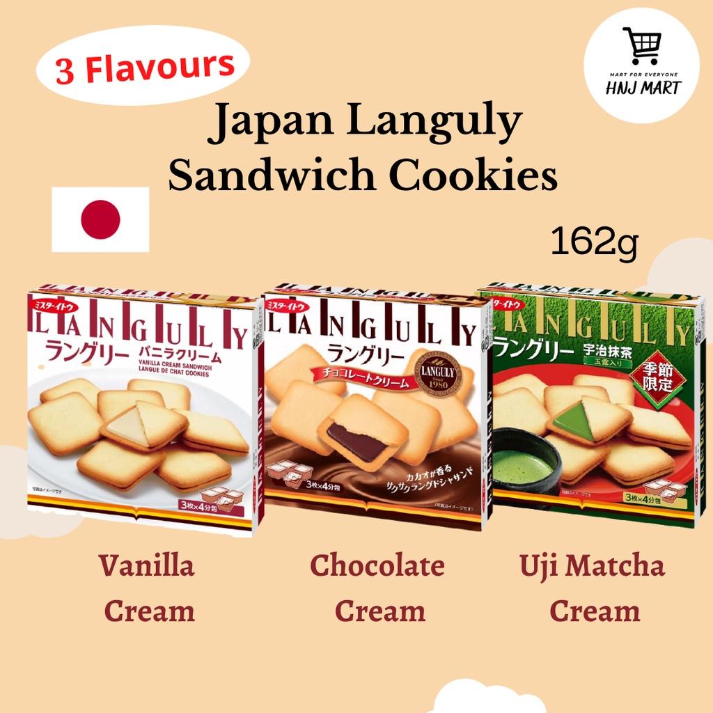 Japan Mr. Ito Languly Sandwich Cookies 3 Flavours 12pcs [Chocolate/Vanilla/Matcha] 日本伊藤先生奶油夹心饼干[巧克力/香草/抹茶]