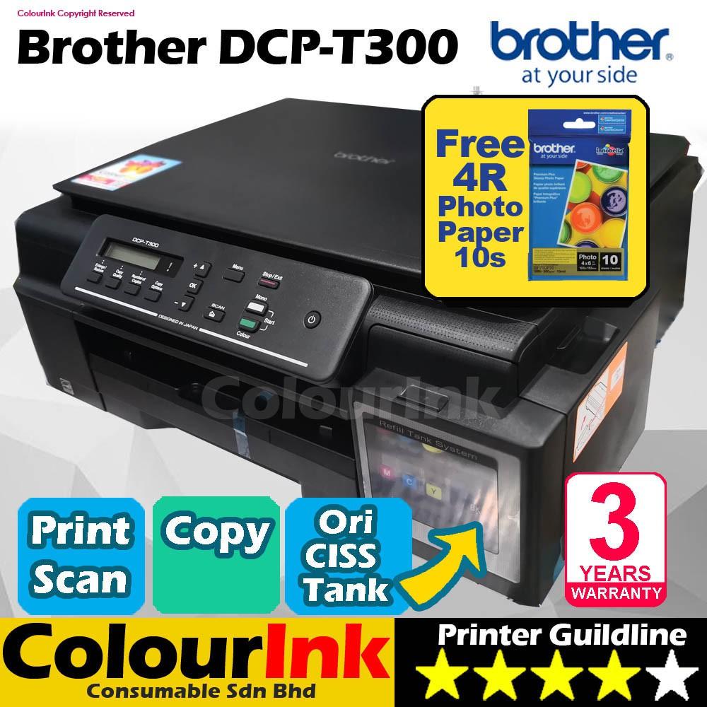 Brother DCP-T300 Original Ink Tank 3 in 1 Printer