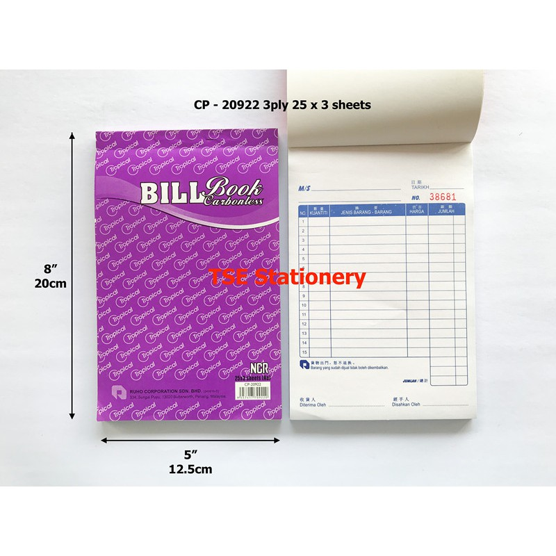 Tropical 2ply / 3ply NCR Bill Book Receipt Book / Invoice / Cash Bill/ Buku Resit 20923 20930 20917 20922 20918 20923