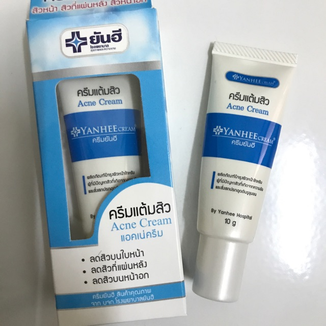 Thailand YanHee Acne Cream