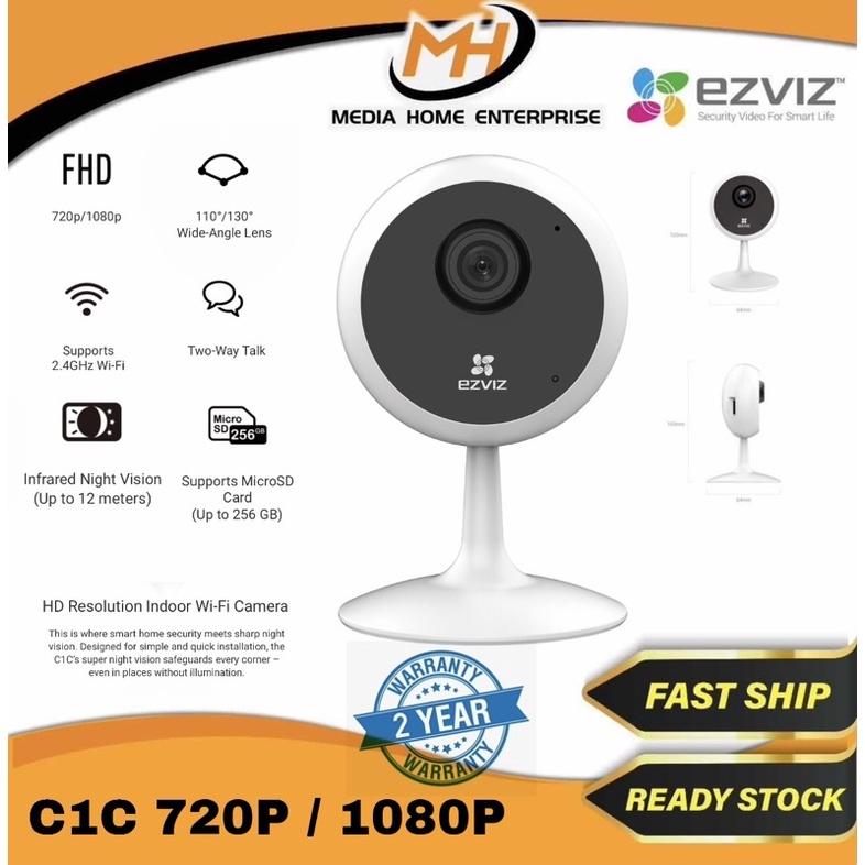 Ezviz Indoor Wireless Camera CS-C1C-DO- 1D1WFR / 1D2WFR