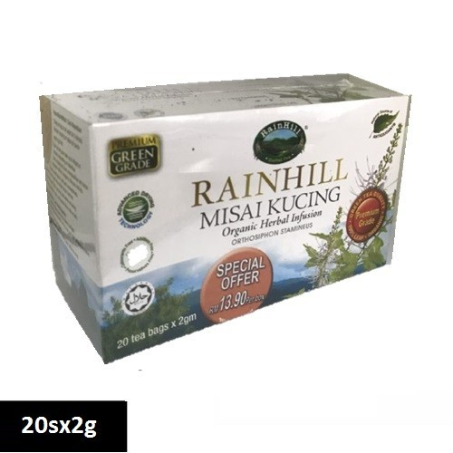 Rainhill Teh Misai Kucing (20 tea bags x 2gm)