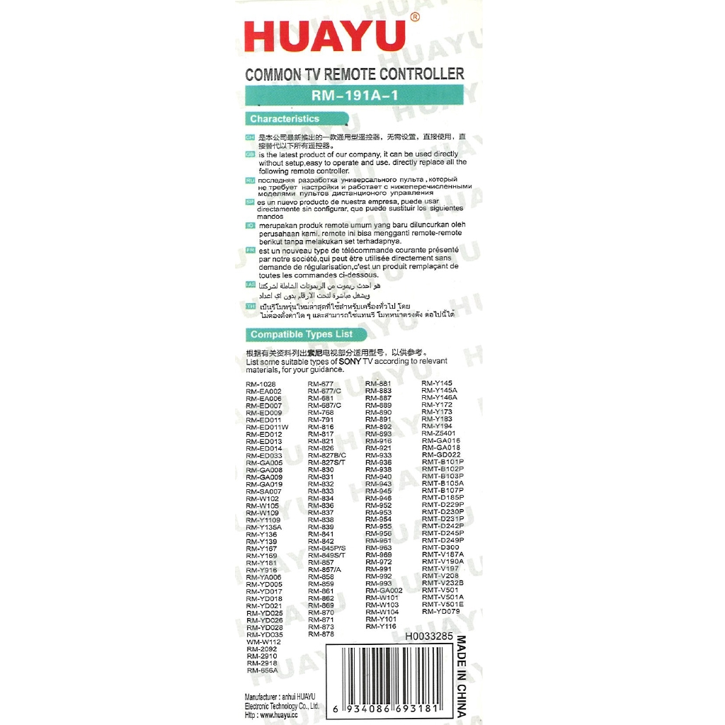 Huayu RM-191A Multi TV Remote Control (Compatible: Sony)