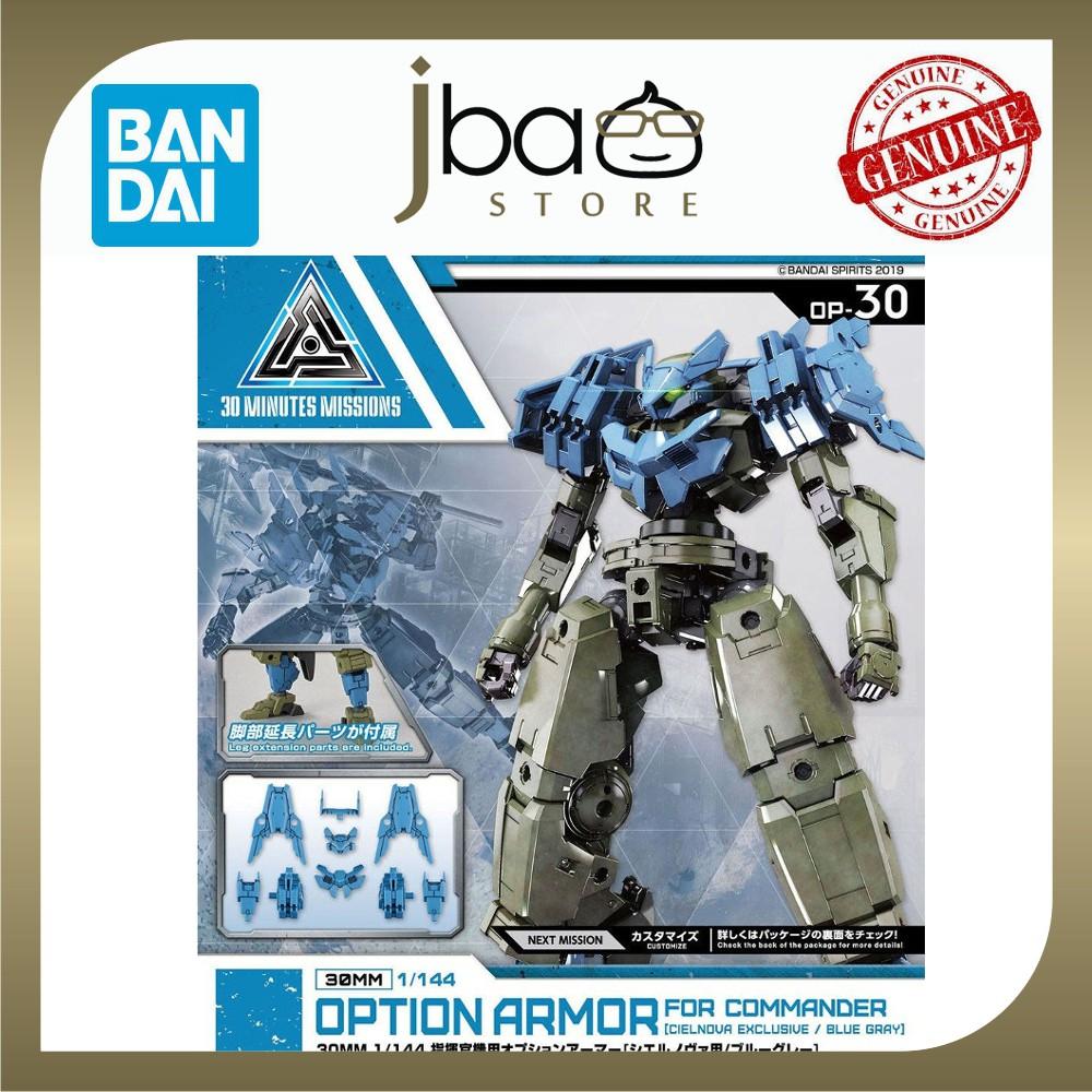 Bandai 30 1/144 30MM Optional Armor for Commander Cielnova Blue Gray 30 Minutes Missions