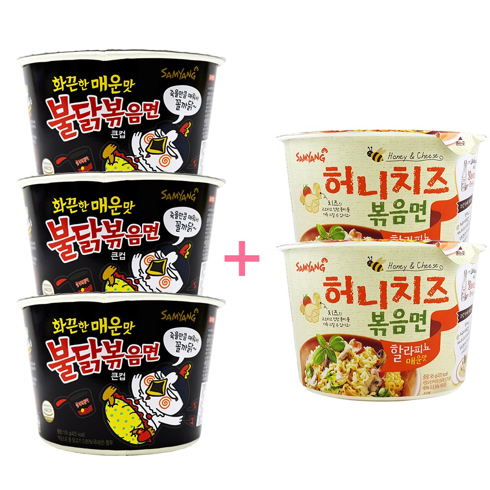Samyang Hot Chicken Spicy Ramen Noodle 5 1x140g Shopee Malaysia Nuclear 2x