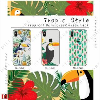 Tropical Rainforest Green Leaf series-E TPU Soft Phone Case