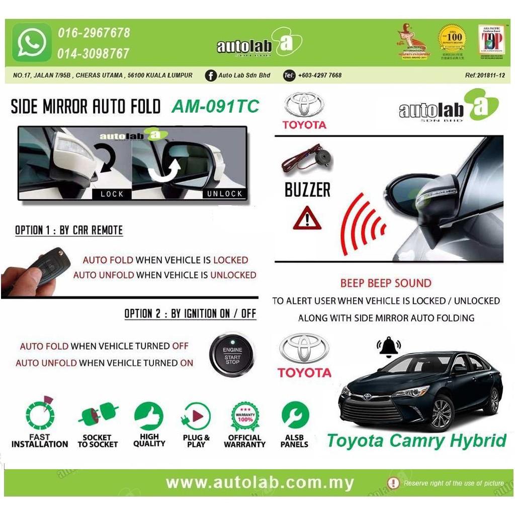 Amark Side Mirror Auto Fold Toyota Camry Hybrid 2015 AM-091TC