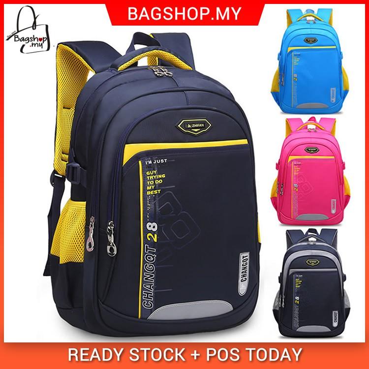 8e67c3463a Kids Girl Color Cushion Padded Primary School Bag Student Beg MC437 YF2