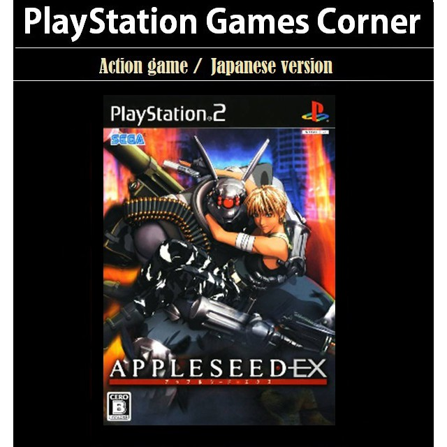 PS2 Game Appleseed, Action Game, Japanese version / PlayStation 2