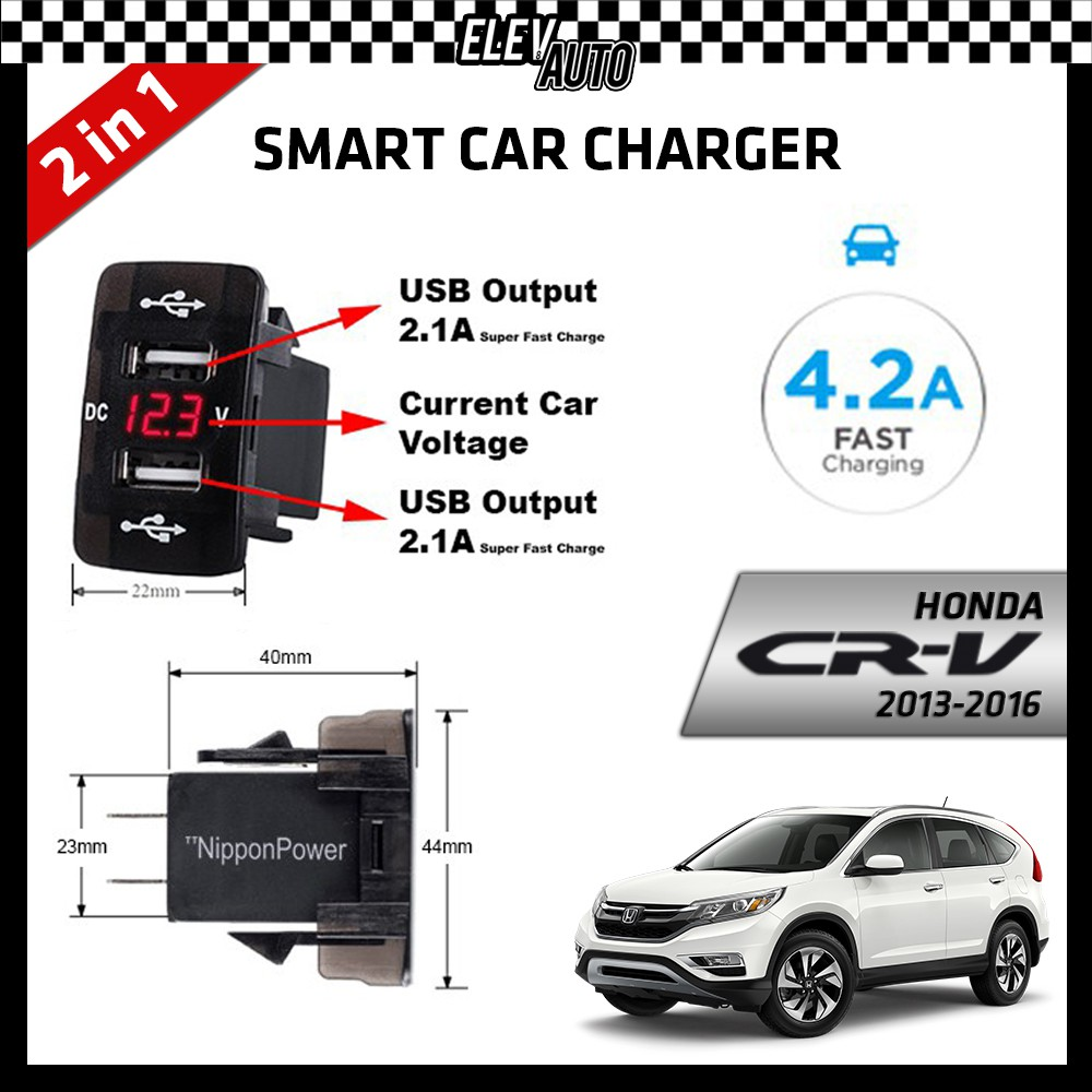 DUAL USB Built-In Smart Car Charger with Voltage Display Honda CR-V CRV 2012-2016