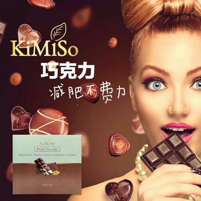 「kimiso巧克力」的圖片搜尋結果