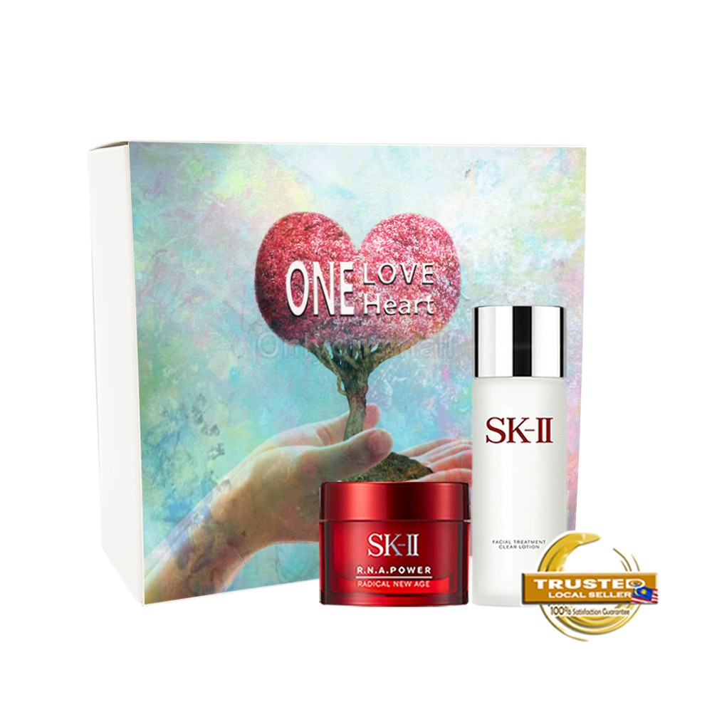 SK-II R.N.A. Power Trial Set 9 (2 items with FREE 1 Mystery Gift)