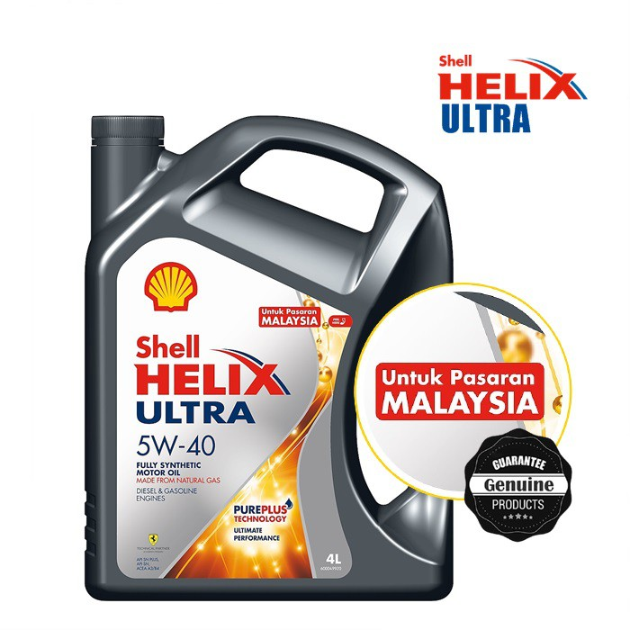 [Pasaran Malaysia] Original SHELL HELIX ULTRA 5W-40 FULLY SYNTHETIC 5W40 ENGINE OIL (4L)