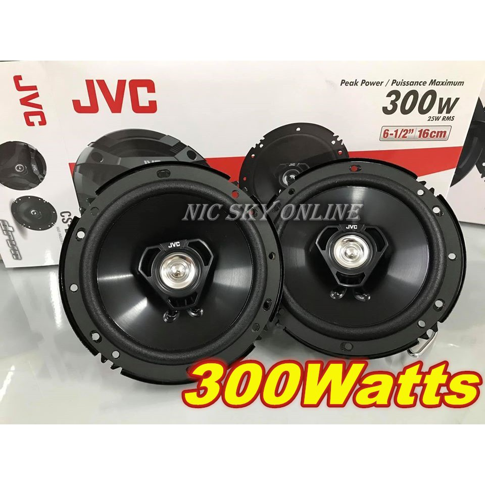 ORIGINAL JVC CS-DF620 300W  CS Series 2-Way Coaxial Car Speakers