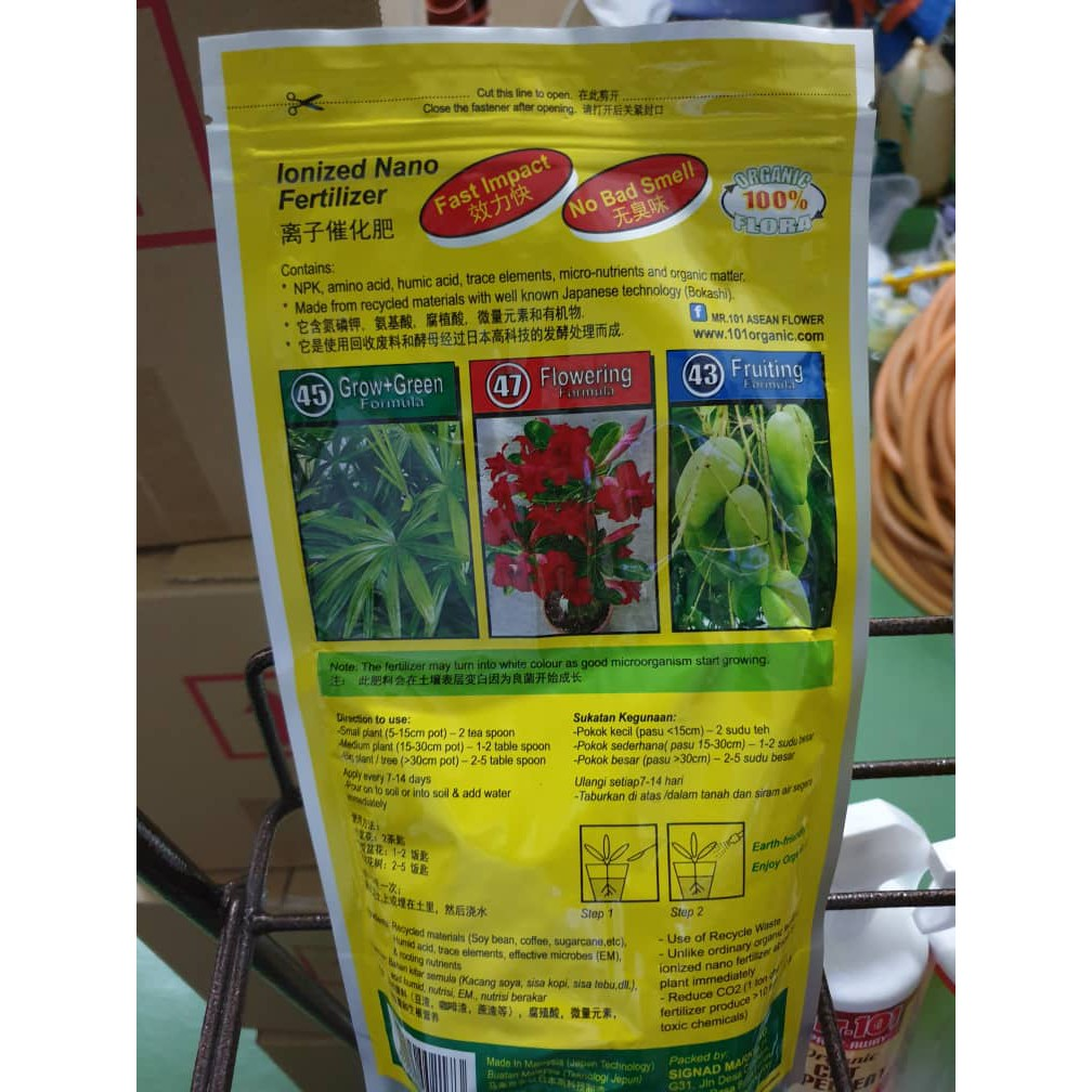 Ioized Nano Japan teknoloji 1/2=1 Baja Organik Daun Sayur Sayuran with EM GREEN LEAF Organic Fertilizer with Microbe/肥料