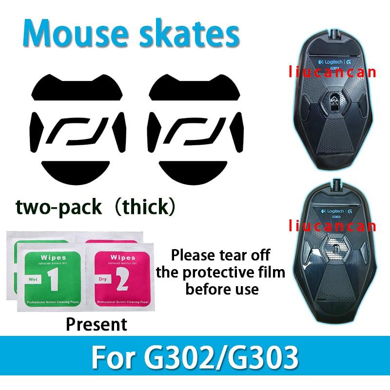 2sets 0.6mm Mouse Feet Mouse Skates For Logitech G102 Laser Mouse New Design Computer & Office Mouse & Keyboards