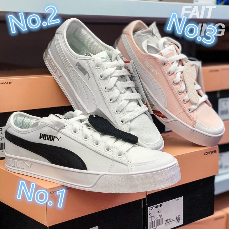 Puma Sneakers Smash VULC CV - White  83998d5f84