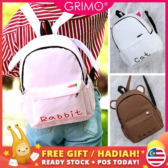 243ad108624 anime bag - Backpacks Online Shopping Sales and Promotions - Women's Bags  Jun 2019 | Shopee Malaysia