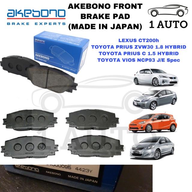 Akebono Brake Pads Catalog
