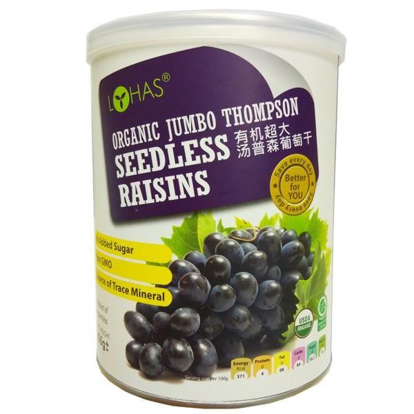 Lohas Organic Jumbo Thompson Seedless Raisins ±425G
