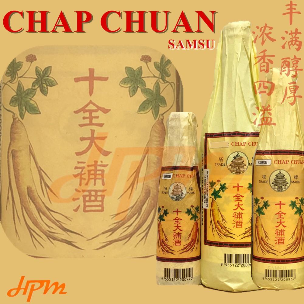 Chap Chuan Samsu 十全大補酒