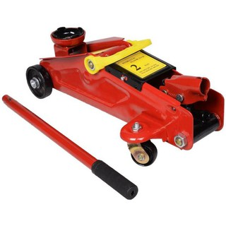 2 Ton Hydraulic Portable Floor Jack With Box (for car ...