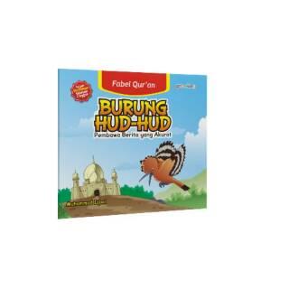 Hello World Birds Backyard Bugs Dinosaurs Board Book Activity Book For Kids Shopee Malaysia