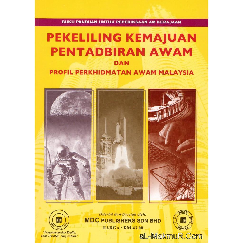 Buku Pekeliling Kemajuan Pentadbiran Awam Profil Perkhidmatan Awam Malaysia Shopee Malaysia